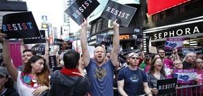 След забраната за транссексуални в армията: Протести заляха САЩ (ВИДЕО)