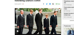 Братът на принцеса Даяна: Излъгаха ме за погребението ѝ