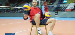 Матей Казийски – четвъртият най-скъпоплатен волейболист в света