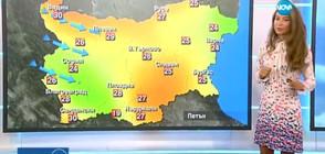 Прогноза за времето (27.07.2017 - централна)