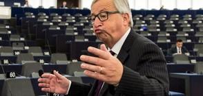 Председателят на ЕК публично отхвърли обаждане от Меркел
