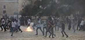 Сблъсъци край джамия в Йерусалим, близо 100 души са ранени