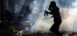 Забраняват протестите за изборите във Венецуела