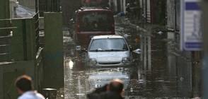 Порой и градушка в Истанбул, няколко души са ранени (ВИДЕО+СНИМКИ)