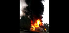 Автобус с туристи се запали на пътя Черноморец-Бургас (ВИДЕО+СНИМКИ)