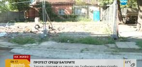 Столичани срещу строеж на сграда на Главно мюфтийство