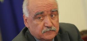 Камен Плочев единодушно бе избран за управител на НЗОК