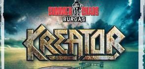 Отмениха фестивала Summer Chaos в Бургас
