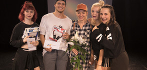 Вече е ясен победителят в първото онлайн денс риалити в България - Dance Arena