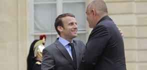 Френският президент идва у нас на 25 август