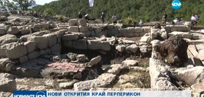 Откриха град на мъртвите на Перперикон (ВИДЕО)