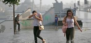 Суперклетка причинила мощната буря в Истанбул (СНИМКИ)