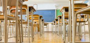 Държавата върна 3000 деца в класните стаи