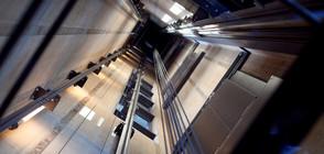 Асансьор в метрото пропадна със семейство с 18-дневно бебе (ВИДЕО)