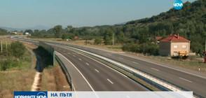 НА ПЪТЯ: Магистралата от Калотина до Ниш - готова до месеци
