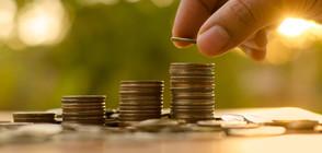 Федералният резерв на САЩ спира монетарното стимулиране