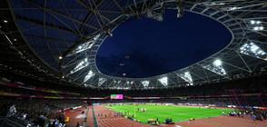 Какви са българските надежди на Световното по лека атлетика?