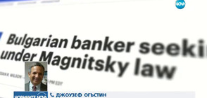 Говори адвокатът на Цветан Василев
