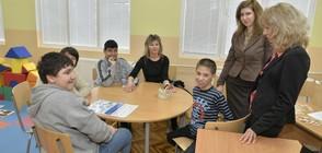 Нови мерки в помощ на децата със специални образователни потребности