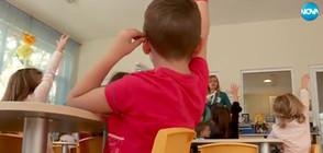ТЕСТ В ДЕТСКАТА ГРАДИНА: Въвеждат ранни проверки за образователни дефицити