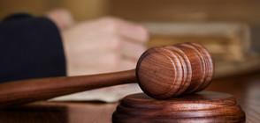 Родители гонят 30-годишния си син от къщи със съдебно решение