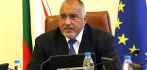"Борисов: Дадохме ""Цанков камък"" на прокуратурата, защото струва 1 милиард, а не работи"