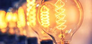 Японка сама изработва тока, който използва (ВИДЕО)