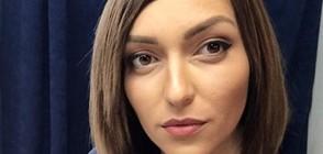 """Нови работни проблеми за Калина в """"София – Ден и Нощ"""""""
