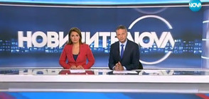 Новините на NOVA (15.08.2017 - централна)