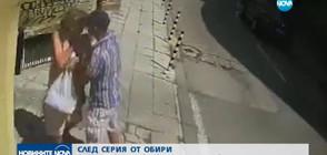 СЛЕД СЕРИЯ ОБИРИ: Арестуваха рецидивист, нападал жени