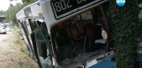 Трима ранени при сблъсък на градски автобус и багер (ВИДЕО)