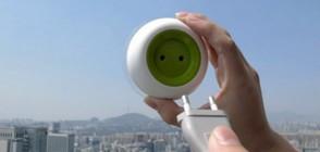 20 гениални изобретения, които ще променят живота ни (ГАЛЕРИЯ)
