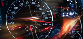 """Латвийски скъп автомобил """"лети"""" със 100 км/ч над ограничението"""