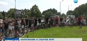 """ПРОТЕСТ В """"СЛЪНЧЕВ БРЯГ"""": 600 души искат помощ от Борисов срещу Симеонов"""