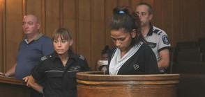 Започна делото срещу майката, изоставила детето си в Западен парк (СНИМКИ)