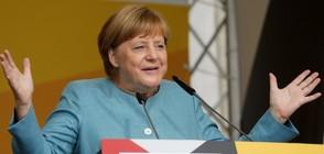 Меркел: Не говорим за задълбочаване на отношенията с Турция