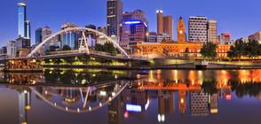 Определиха най-добрия град за живеене в света (ВИДЕО+СНИМКИ)