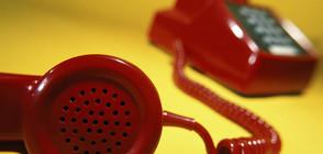 Съдът остави в ареста телефонен измамник от Ветово