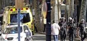 Един от заподозрените за нападението в Барселона - обграден в местен ресторант (ВИДЕО+СНИМКИ)
