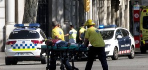 Светът скърби за жертвите на атаката в Барселона (ВИДЕО+СНИМКИ)