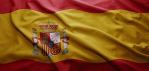 Тридневен траур в Испания след нападението в Барселона