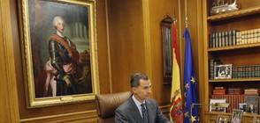 Испанският кралски двор осъди атаката в Барселона