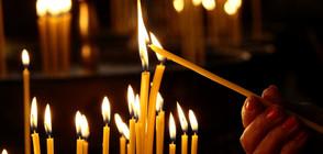 Църквата почита Успение на Св. Иван Рилски