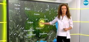 Прогноза за времето (18.08.2017 - сутрешна)