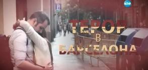 Българка, разминала се на косъм от атентата: Видях ужаса (ВИДЕО)