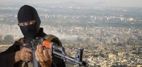 Експерти очакват до 3000 терористи да се завърнат в Европа