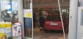 "Кола ""влезе"" в бензиностанция в София"