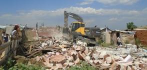 Премахнаха още 10 незаконни постройки в Асеновград (СНИМКИ)