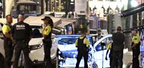 Четвърти арестуван за нападението в Барселона (ВИДЕО)