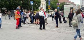 Няколко души са намушкани на улицата във Финландия (ВИДЕО+СНИМКИ)